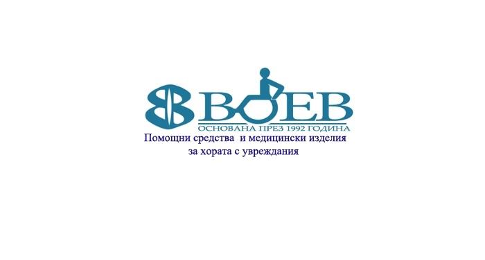 logo osnovana 700x376