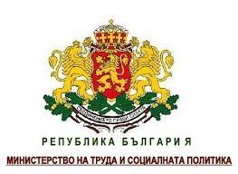 МТСП лого 263х192
