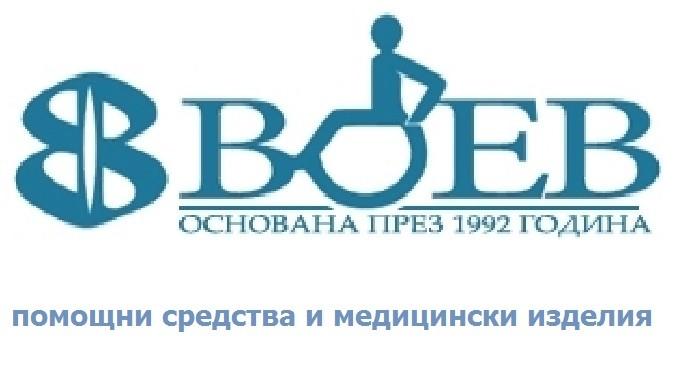 Logo Voev