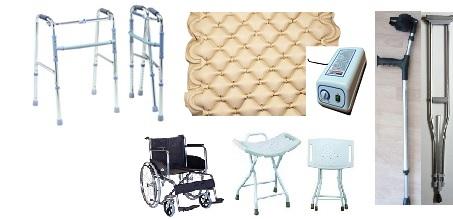Промоции инвалидни колички, антидекубитален дюшек,проходилки, канадки, патерици...