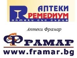 Аптеки Ремедиум + Фрамар комб 250х187