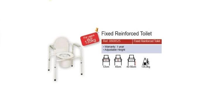 Усилен тоалетен стол за хора до 135кг