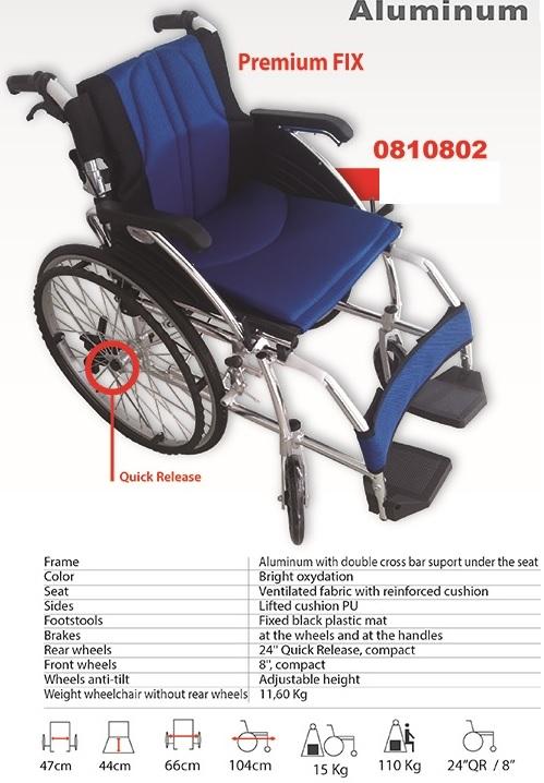Алуминиева лека инвалидна количка 0810802