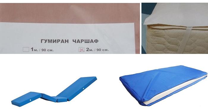 Гумени постелки за легло на хора с проблеми